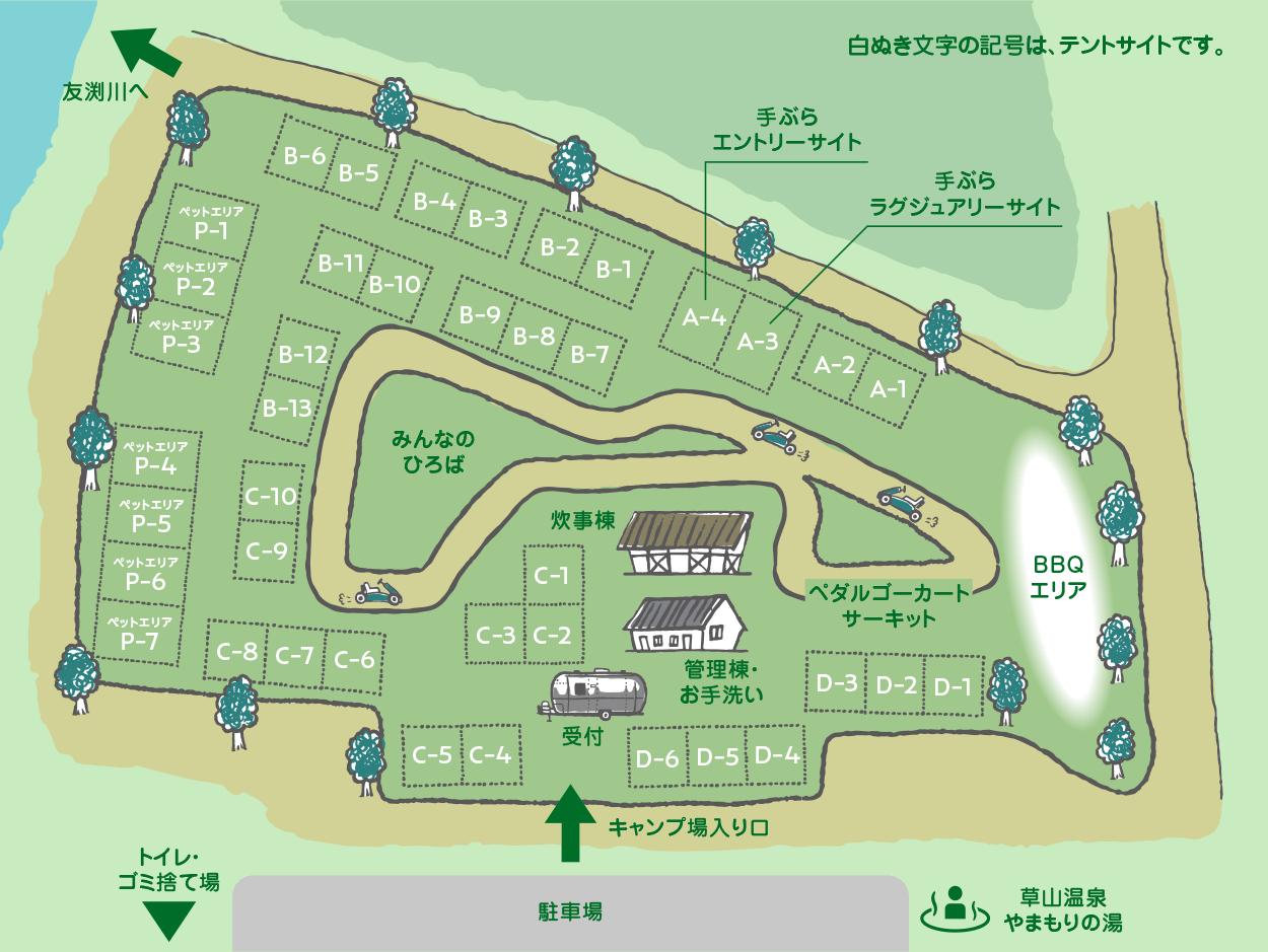 キャンプ場案内マップ